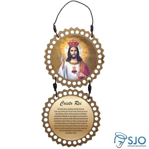 Adorno de Porta Redondo - Cristo Rei | SJO Artigos Religiosos