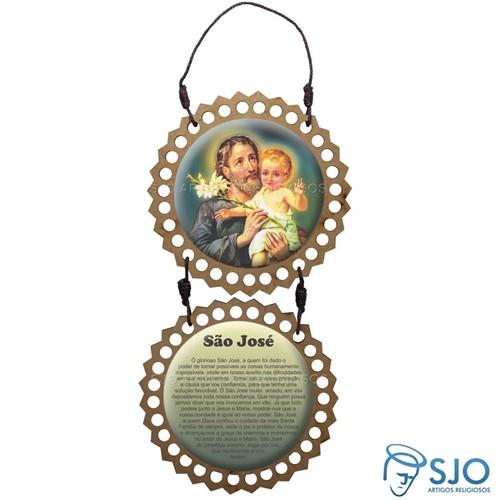 Adorno de Porta Redondo - São José - Mod 01 | SJO Artigos Religiosos