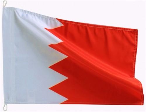 Bandeira de Bahrein