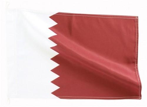 Bandeira de Qatar