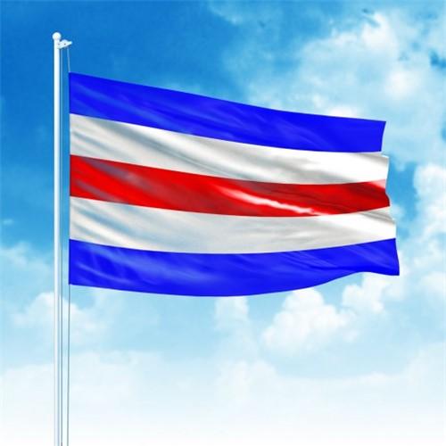 Bandeira Náutica Charlie 6158CL