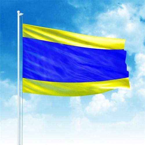 Bandeira Náutica Delta 6164DT