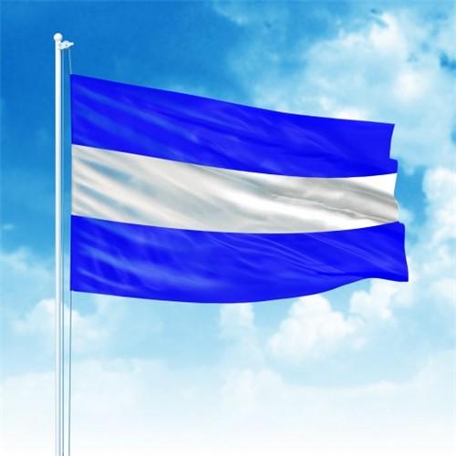 Bandeira Náutica Juliett 6200JT