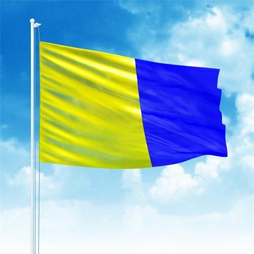 Bandeira Náutica Kilo 6206K