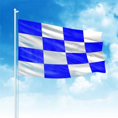 Bandeira Náutica November 6224NV