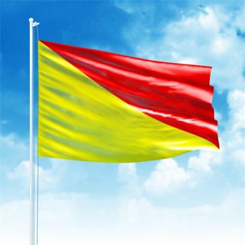 Bandeira Náutica Oscar 6230OS