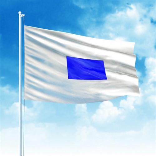 Bandeira Náutica Sierra 6254SI