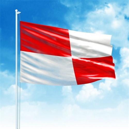 Bandeira Náutica Uniform 6266UF