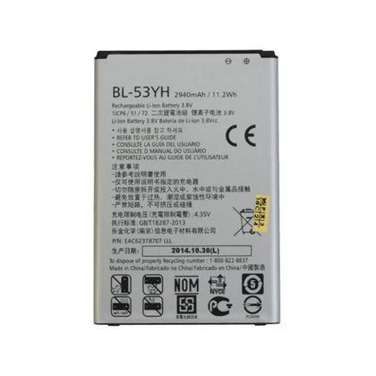 Bateria LG D855 G3, LG D690 G3 Stylus – BL-53YH, BL53YH