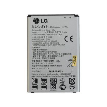 Bateria LG D855 G3, LG D690 G3 Stylus – Original – BL-53YH, BL53YH