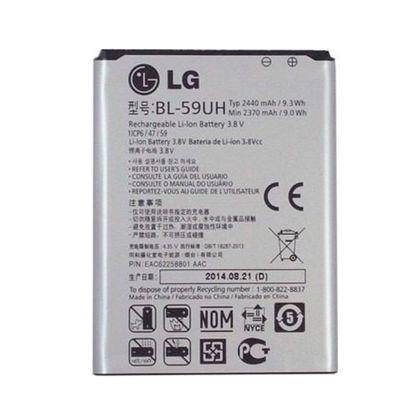 Bateria LG G2 Mini Dual D618, D620, D625 4G – Original - BL-59UH