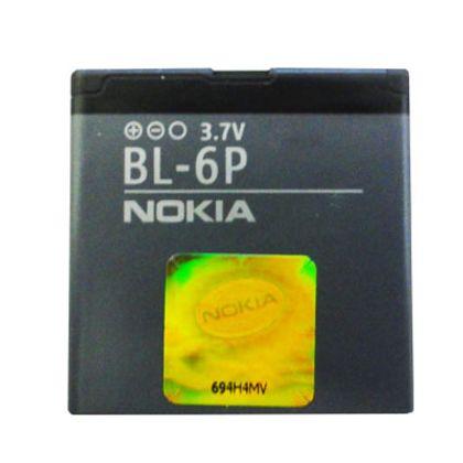 Bateria Nokia 5530, Nokia 5730, Nokia 5330, Nokia E66, Nokia E75, Nokia 3120, Nokia 5300, Nokia 6600, Nokia 8800, Nokia C5-03 – Original – Bl-6P, Bl6P