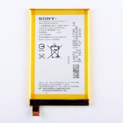 Bateria Sony Xperia E4 -Original - Lis1574erpc