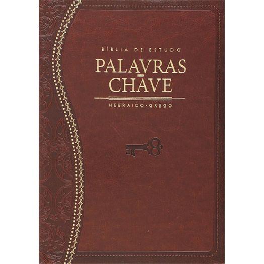 Biblia de Estudo Palavras-Chave - Marrom - Cpad