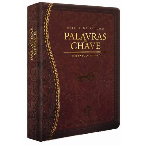 Bíblia de Estudo Palavraschave Luxo Marrom (Clássica)