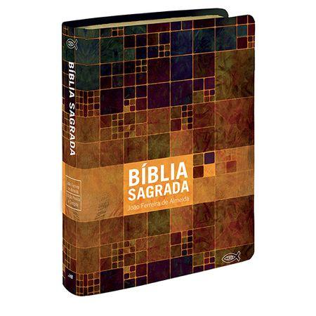 Bíblia Sagrada Média Letra Grande RC Luxo Marrom