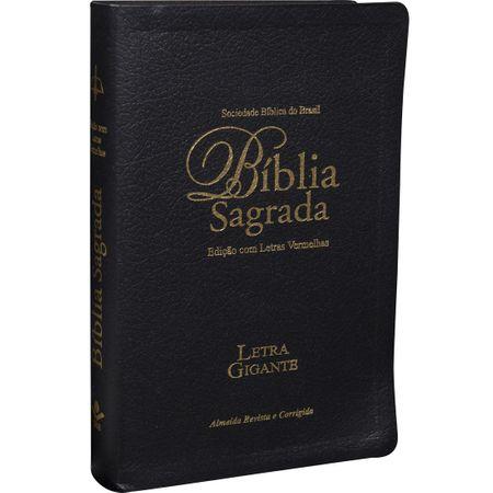 Bíblia Sagrada RC Letra Gigante Preta
