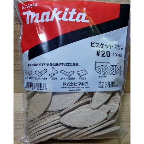 Biscoito para Fresadora de Junção 20 Espessura 4 Mm - A-16944 - Makita