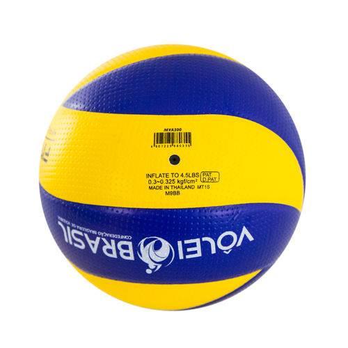 Bola Voleibol MVA300 MIKASA