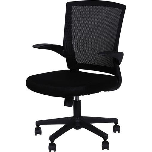 Cadeira Baixa Preta OR Design 3314