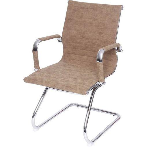 Cadeira Horizon Escritório Baixa Fixa Retrô Castanho Or Design