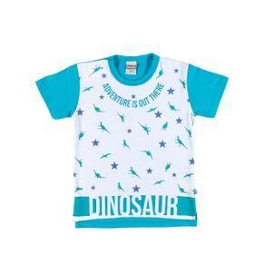 Camiseta Manga Curta Infantil para Menino - Branco/verde 1