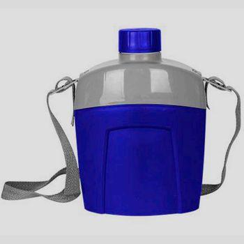 Cantil Térmico Aladdin 600ml Azul