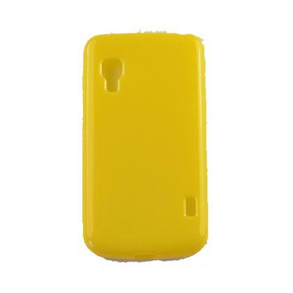 Capa Lg L5 Ii Tpu Amarelo - Idea