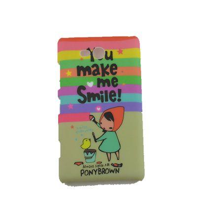 Capa Nokia 720 Pc Smile - Idea