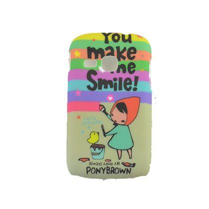 Capa Samsung Galaxy Young Pc Smile - Idea