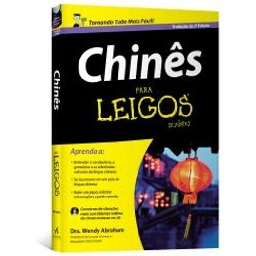 Chines para Leigos - Alta Books