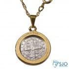 Colar Medalha de São Bento | SJO Artigos Religiosos