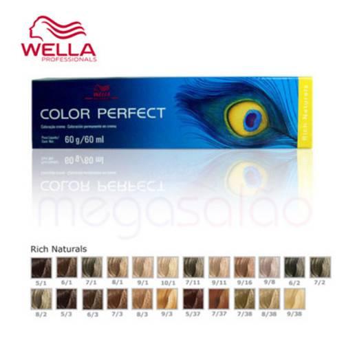Coloração Wella Color Perfect 7/2 Louro Médio Mate 60g