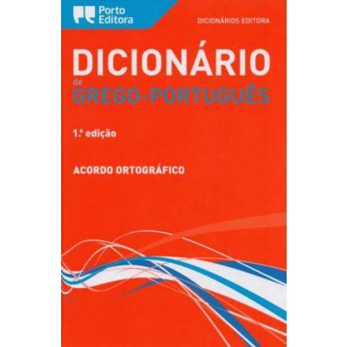 Dicionário Editora de Grego-português
