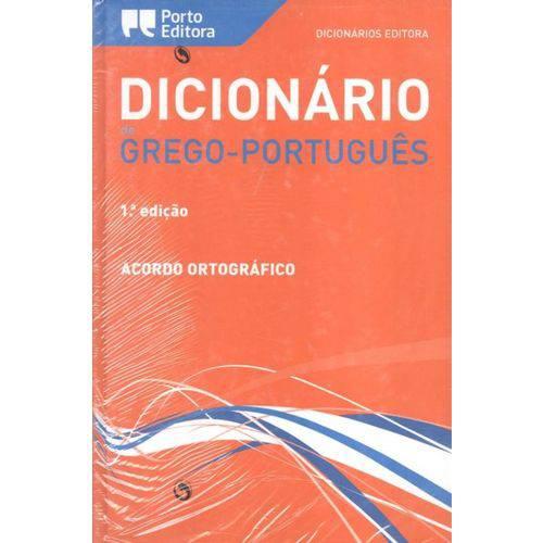 Dicionario Editora de Grego-Portugues