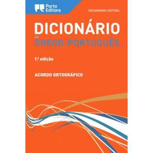 Dicionario Grego-portugues
