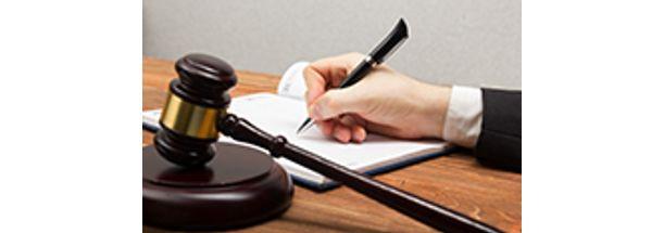 Direito e Processo do Trabalho | PITÁGORAS | PRESENCIAL Inscrição