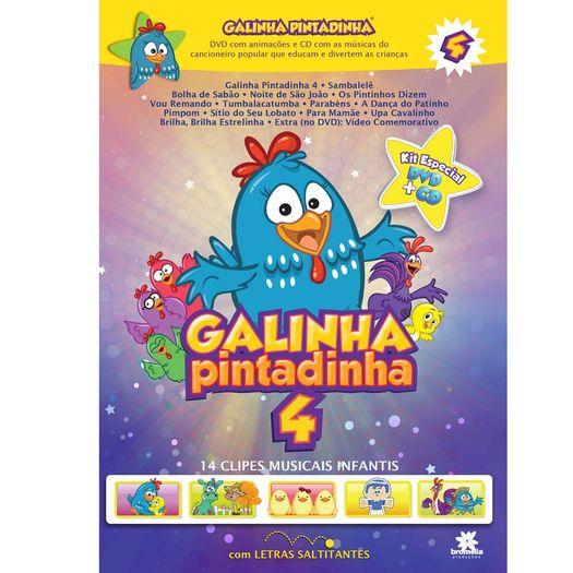 DVD Galinha Pintadinha 4 (DVD + CD)