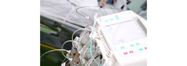 Enfermagem em Nefrologia | UNIC | PRESENCIAL Inscrição