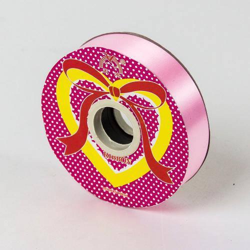 Fita P/ Presente 20mm Rosa Bebê