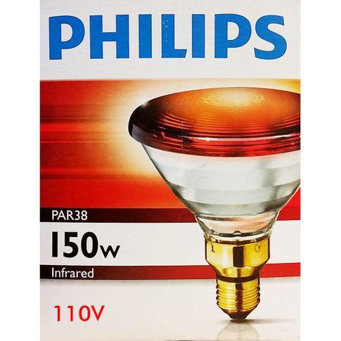 Lâmpada Infravermelho Philips 150W 110V