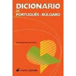Livro - Dicionário Editora de Português-Búlgaro