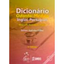 Livro - Dicionário Odonto-Médico Inglês-Português