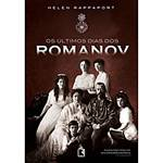 Livro - os Últimos Dias dos Romanov