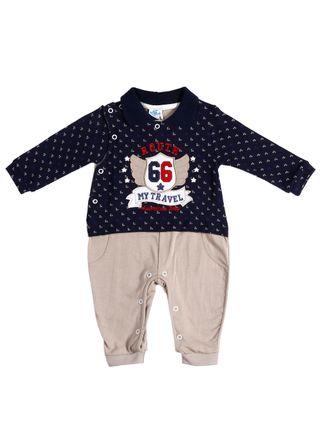 Macacão Infantil para Bebê Menino - Azul/bege