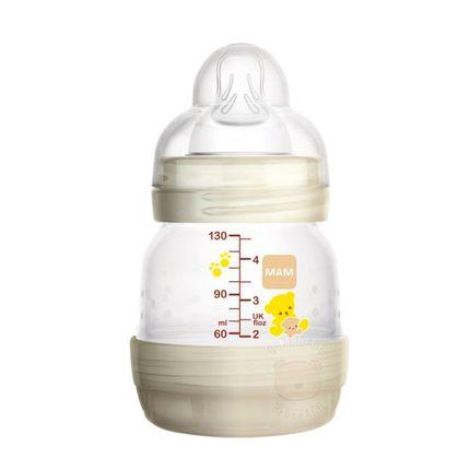 Mamadeira First Bottle (130ml) Teddy (0m+) - MAM