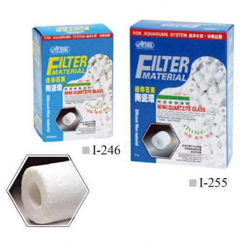 Midia Filtrante Biológica em Mini Tubos - Ista Mini Quartzite Glass 400ml