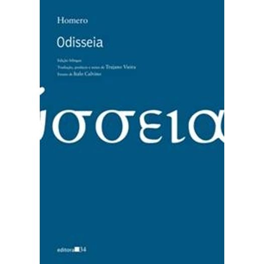 Odisseia - Editora 34