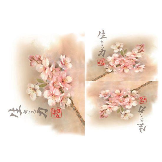 Papel Decoupage OPAPEL OPA 30x45 2314 Flor Cerejeira