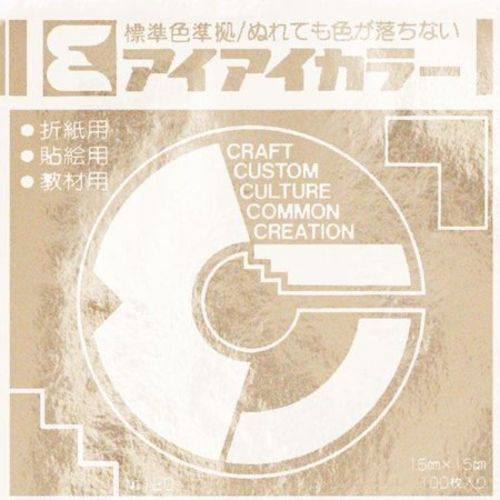 Papel Dobradura Origami Toyo Aiai 015 X 015 Cm 100 Fls Prata No. 120-50